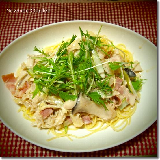 キノコと水菜のクリームパスタ.JPG