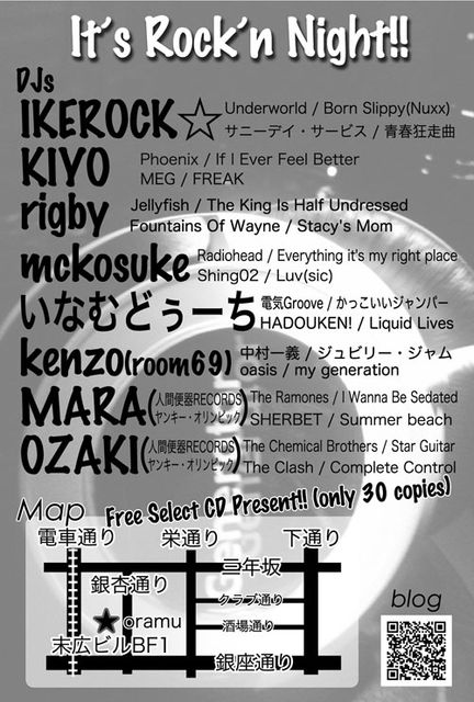 G4-2.jpg